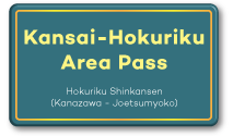 จำหน่าย Kansai-Hokuriku Area Pass