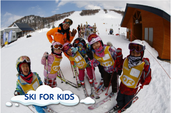 Ski for kids at Kiroro
