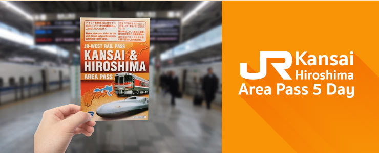 บัตร JR Kansai-Hiroshima Area Pass